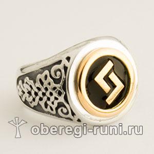 Кольцо с руной Ейра
