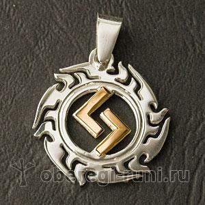 Руна Йера (Яро) серебро с золотом